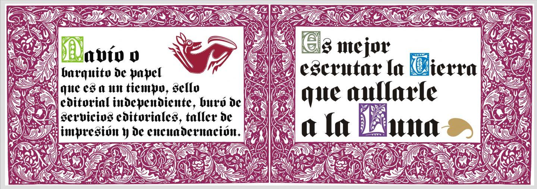 Los Libros dEl Lobo